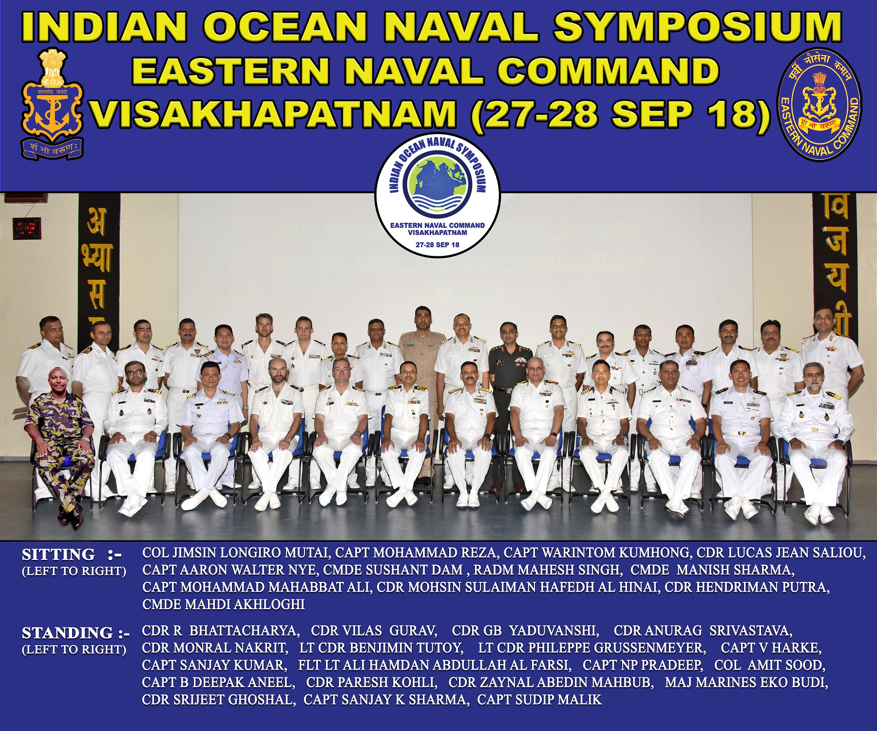 HADR IONS Working Group Was Held in Visakhapatnam, India