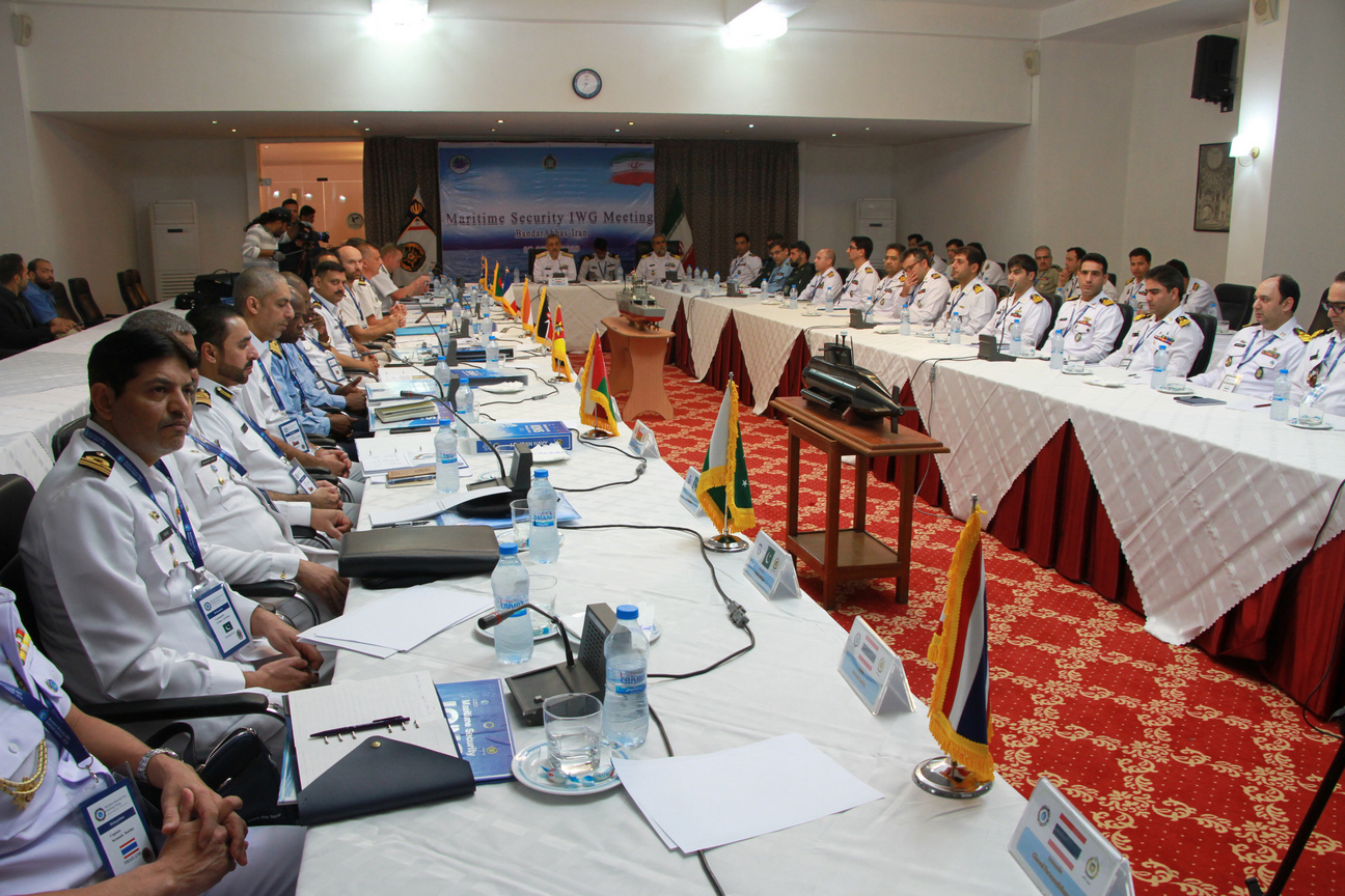 Picture3 -Maritime Security IONS Working Group Meeting