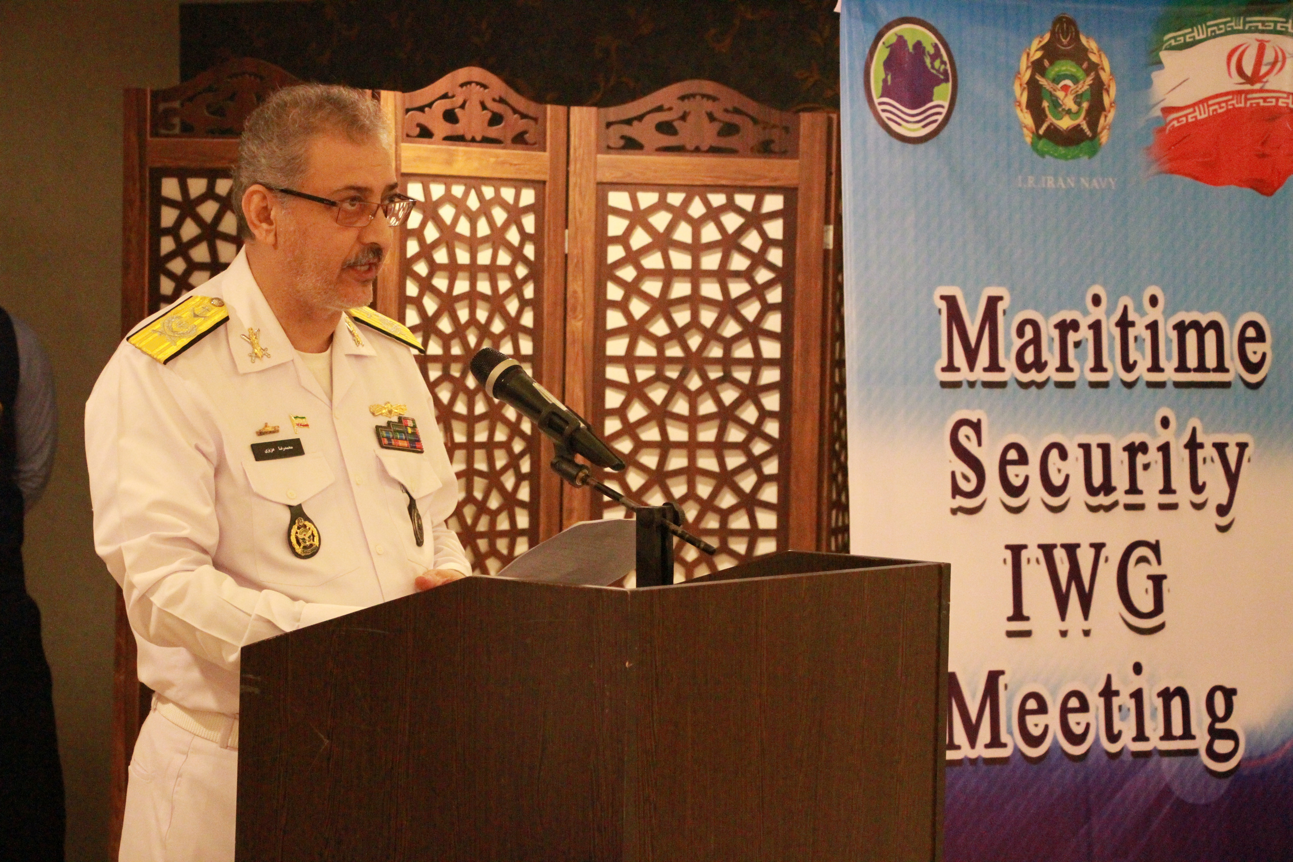 Picture4 -Maritime Security IONS Working Group Meeting