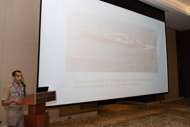 Sultanate of Oman holds IONS Preparatory Workshop